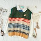 Embroidered Patterned Knit Vest
