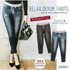 Drawstring Washed Skinny Jeans