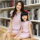 Family Perforated Short Cheongsam