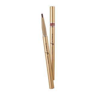 The History Of Whoo - Gongjinhyang Mi Eyebrow Pencil Set - 2 Colors #02 Brown