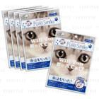 Sun Smile - Pure Smile Dogs & Cats Art Mask (milk) (kotaro) 5 Pcs
