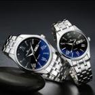 Couple Matching Watch