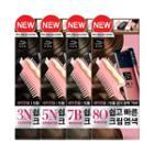 Miseensc Ne - Easy & Speedy Cream Hair Color - 4 Colors