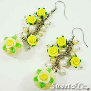 Sweet Mini Yellow Glitter Cupcake Floral Pearl Earrings