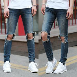 Cutout Slim-fit Jeans