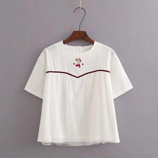 Short-sleeve Embroidered Top White - One Size