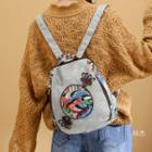 Patterned Woven Applique Backpack Light Gray - One Size
