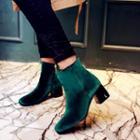 Chunky-heel Velcro Short Boots