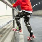 Cropped Camouflage Jogger Pants