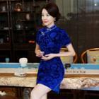 Floral Patterned Velvet Short Sleeve Qipao
