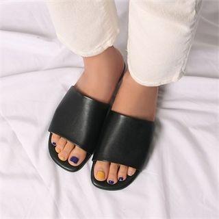 Plain Pleather Slippers