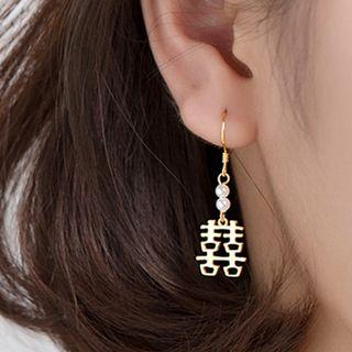 925 Sterling Silver Wedding Chinese Characters Dangle Earring 1 Pair - Gold - One Size