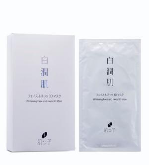 Hadatuko - Whitening Face And Neck 3d Mask 5 Pcs