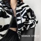 Zebra-print Stand-collar Cropped Fleece Jacket