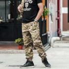Straight-fit Camouflage Pants