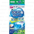 Kobayashi - Throat Well Moist 3d Mask (herb) 3 Pcs