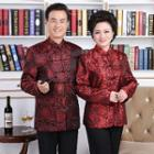Couple Matching Chinese Traditional Frog Button Top