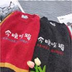Lettering Color-block Loose-fit Sweater