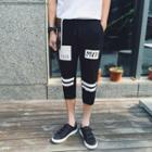 Contrast Printed Harem Pants