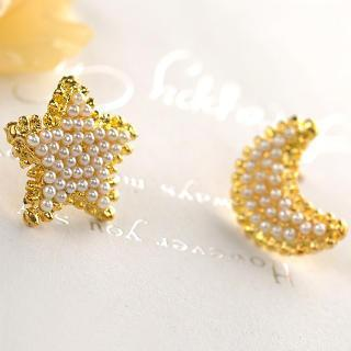 Star And Moon Earrings  Gold - One Size
