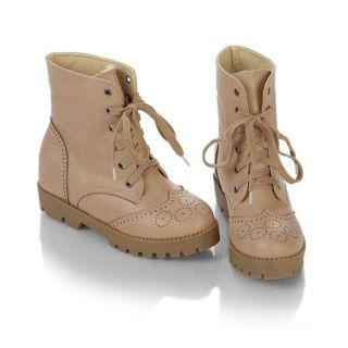 Perforated Short Boots
