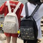 Faux Leather Lace Backpack