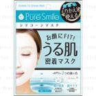 Sun Smile - Pure Smile Silicone Mask (white) 1 Pc