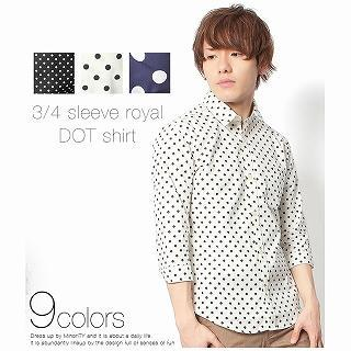 3/4-sleeve Dotted Shirt