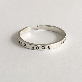 Greek Lettering 925 Sterling Silver Open Ring Open Ring - Silver - One Size
