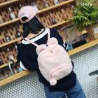 Fleece Animal Ear Backpack