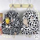 Patterned Fluffy Backpack