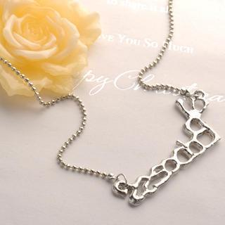 Princess Crown Necklace Silver - One Size