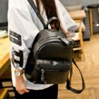 Plain Faux-leather Backpack