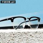 Retro Semi-frame Glasses