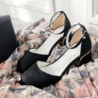 Ankle-strap Chunky-heel Faux-suede Pumps