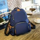 Faux-leather Trim Nylon Backpack