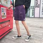 Distressed Straight Cut Denim Shorts