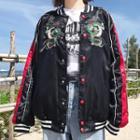 Embroidered Baseball Jacket / Vest