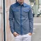 Denim Panel Pattern Shirt