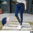 Stretch Melange Skinny Jeans
