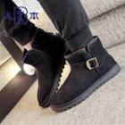 Buckled Fleece Lined Snow Boots