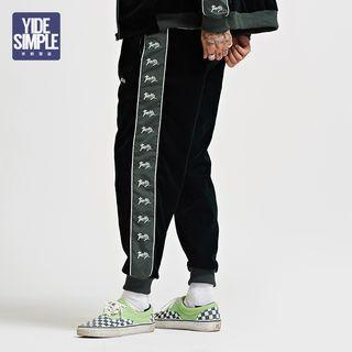 Loose-fit Printed Sweatpants