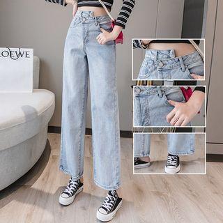 Irregular Cropped Wide Leg Jeans