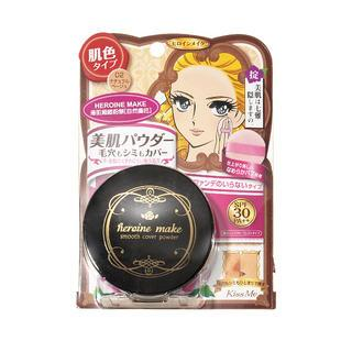 Kiss Me - Heroine Make Smooth Cover Powder #02 Natural Beige 7g