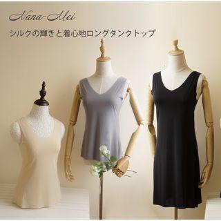 Seamless Tank Top / Tank Dress