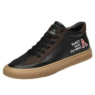 Lettering Embroidered Genuine-leather Sneakers