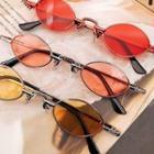 Small Metal Frame Sunglasses