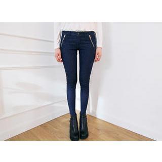 Zip-detail Jeans