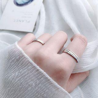 Couple Matching Engraved Ring