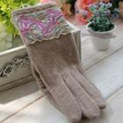 Embroidered Touchscreen Gloves